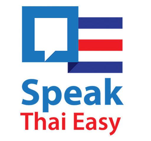 Speak Thai Easy